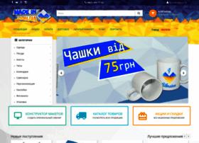 madein.com.ua