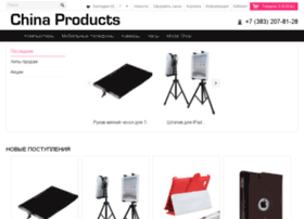 madeinchinaproducts.ru