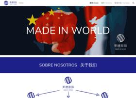 madeinworld.com