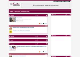 madeline.com.ua