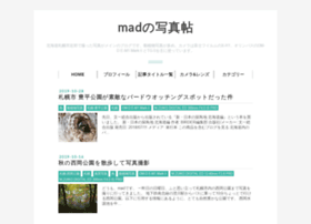 madhatter87.hatenablog.com