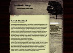madhukidiary.com