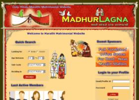 madhurlagna.com
