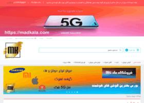 madkala.com