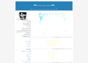 madnees.blogfa.com