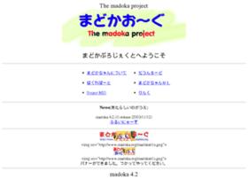 madoka.org