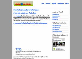 madoo.com