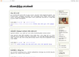 madrasdada.blogspot.com