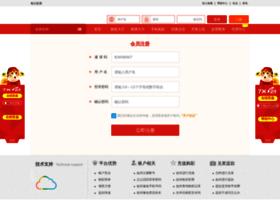 madsbag.com