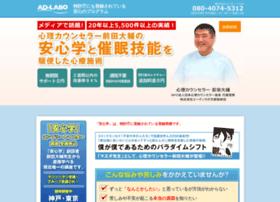 maeda-daisuke.com