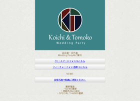 maeda.digiweb.jp