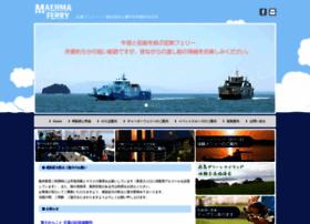 maejima-island.info