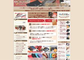 maejimu.com