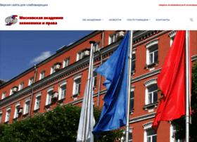 mael.ru