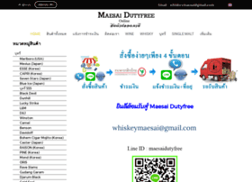 maesaidutyfree.com