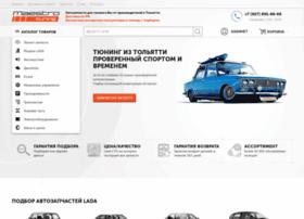 maestro-tuning.ru