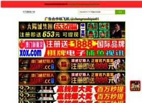 maestropsicologo.com