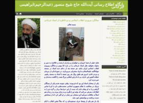 mafatih.blog.ir