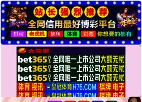 mafia-mandemz.com