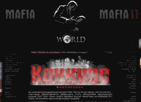 mafia-world.ru