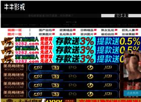 mafiafilmes.com