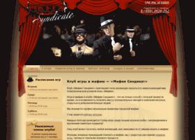 mafiasyndicate.ru