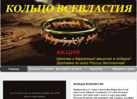 mag-2.ru