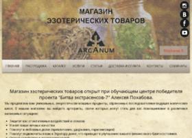 mag-artefakt.ru