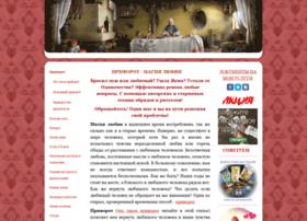 mag-elena.jimdo.com