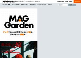 mag-garden.co.jp