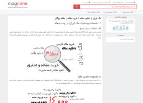 mag-iran.com