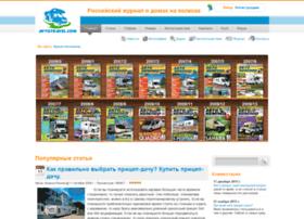 mag.avtotravel.com