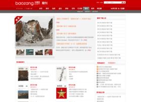 mag.baozang.com