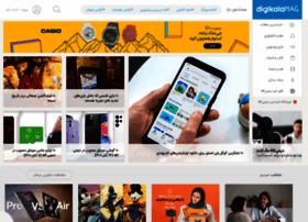 mag.digikala.com