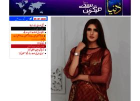 mag.dunya.com.pk