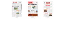 mag.fznews.com.cn