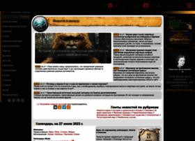 mag.org.ua