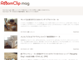 mag.roomclip.jp