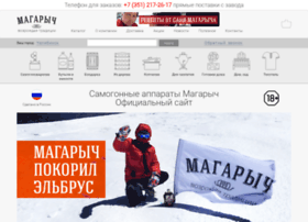 magarich-brend.ru
