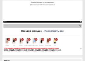magazin-rasprodag.ru