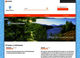 magazin-steklo43.ru