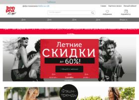 Магазин женской одежды бонприкс