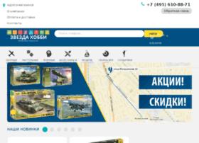 magazin.zvezda.org.ru