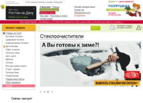 magazin61.ru