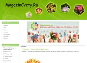 magazincvety.ru