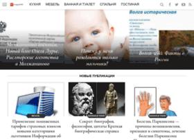 magazind.ru