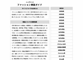 magazine-data.com