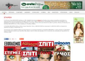magazine-editions.gr