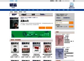 magazine.caixin.com
