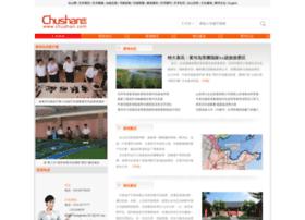 magazine.chushan.com